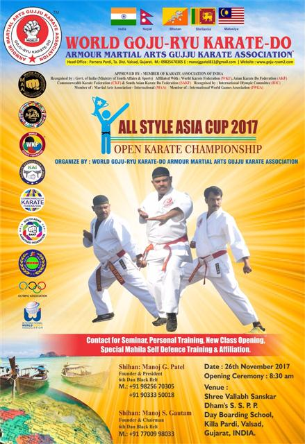 schedule asia cup 2017