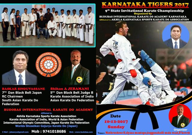coaching dating bangalore Taekwondo in