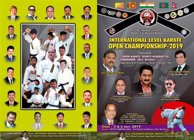 International Level Karate Open Championship 2019 – Suresh Martial Arts