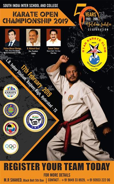 South India Inter School and College Open Karate Championship 2019
