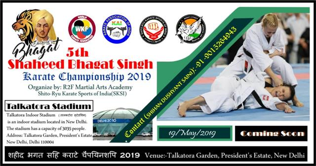 5th Shaheed Bhagat Singh Karate Championship 2019 – Suresh Martial Arts