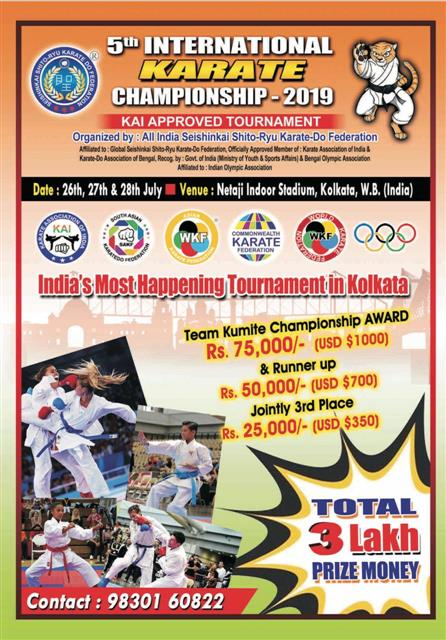 5th International Karate Championship 2019 – Suresh Martial Arts